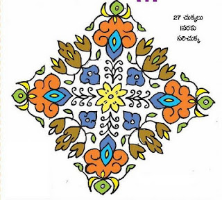 Rangavalli Muggulu
