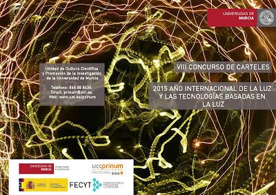 VIII Concurso de carteles - 2015 año internacional de la luz y las tecnologías basadas en la luz.