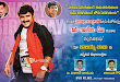 Balakrishna Birthday Wallpapers