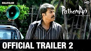 Pathemari _ Official Trailer 2 _ Mammootty, Salim Ahamed, Joy Mathew