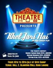 Theater Hub Khel Jari Hai