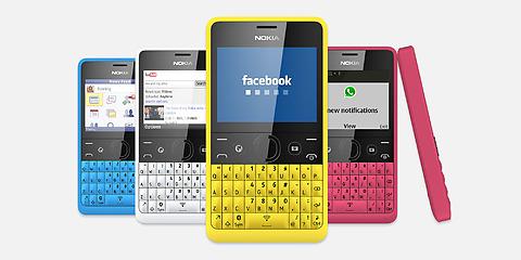 Nokia New Models 2013 Nokia Stylish New Model