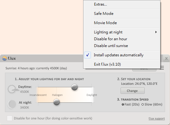 Flux Portable 免安裝綠色版下載,電腦螢幕抗藍光護眼軟體,可自動調整螢幕亮度色調、保護眼睛