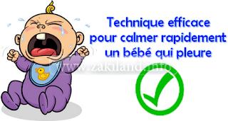 Technique efficace pour calmer rapidement un bébé qui pleure