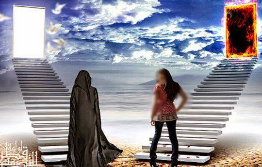 Hakikat Telanjang Dalam Islam