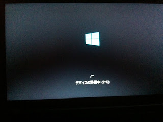 Windows 8 Japanese - preparing devices.