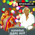 Yaanai Mel Kudhirai Savaari (யானை மேல் குதிரை சவாரி) Cast and Crew Details | Download Songs,Videos,Trailers,Posters and Ringtones