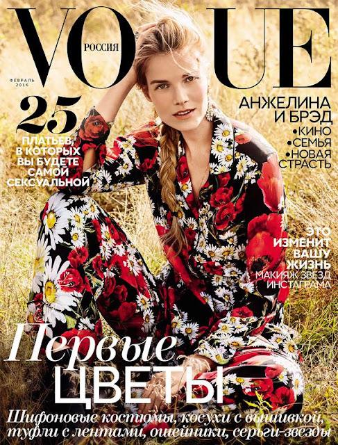 Fashion Model, @ Suvi Koponen by Sebastien Kim for Vogue Russia, February 2016