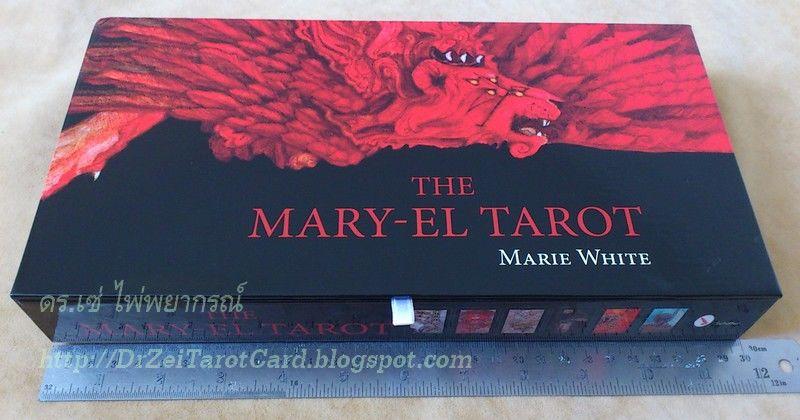 Size Box Mary-El tarot card กล่องไพ่ทาโรต์ สัดส่วน ขนาด กล่องไพ่ ไพ่ทาโรต์ ไพ่ยิปซี ไพ่ทาโร่ ไพ่ทาโรท์ ไพ่ทาโรห์