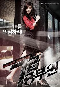 Nữ Trinh Thám Xinh Đẹp - My Girlfriend Is An Agent poster