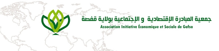 Gafsa initiative