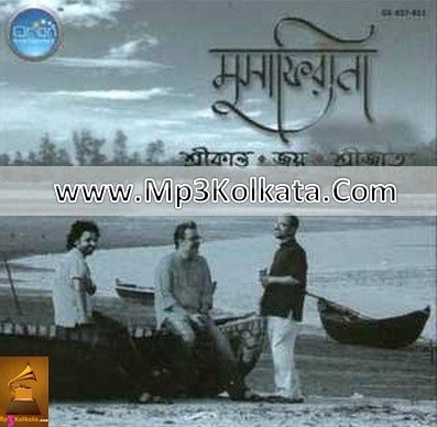Musafirana by Srikanta Acharya (2011) mp3 songs download