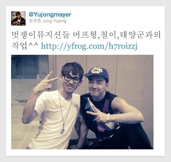 Τwitter update Taeyang-guitar