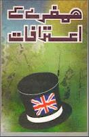 http://books.google.com.pk/books?id=ASPqAQAAQBAJ&lpg=PP1&pg=PP1#v=onepage&q&f=false