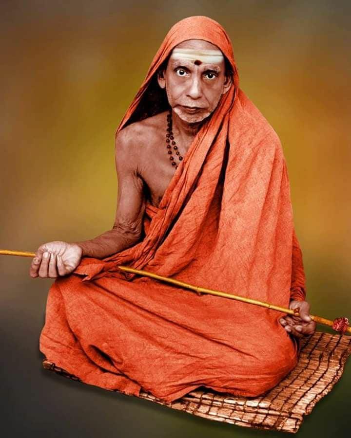 Maha Periyava Thiruvadigale saranam