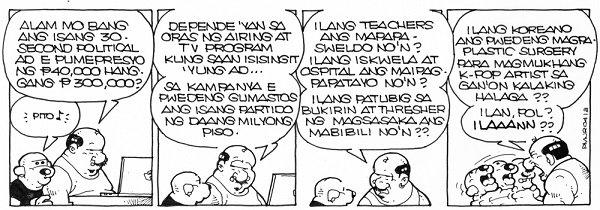 Pugad Baboy Comic Strips