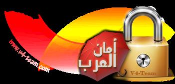 :: Security امان العرب Arab ::