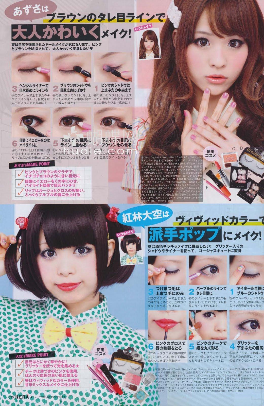 Japanese Hairstyles Tutorial Traffic Club