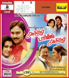 Darling Darling Darling HD