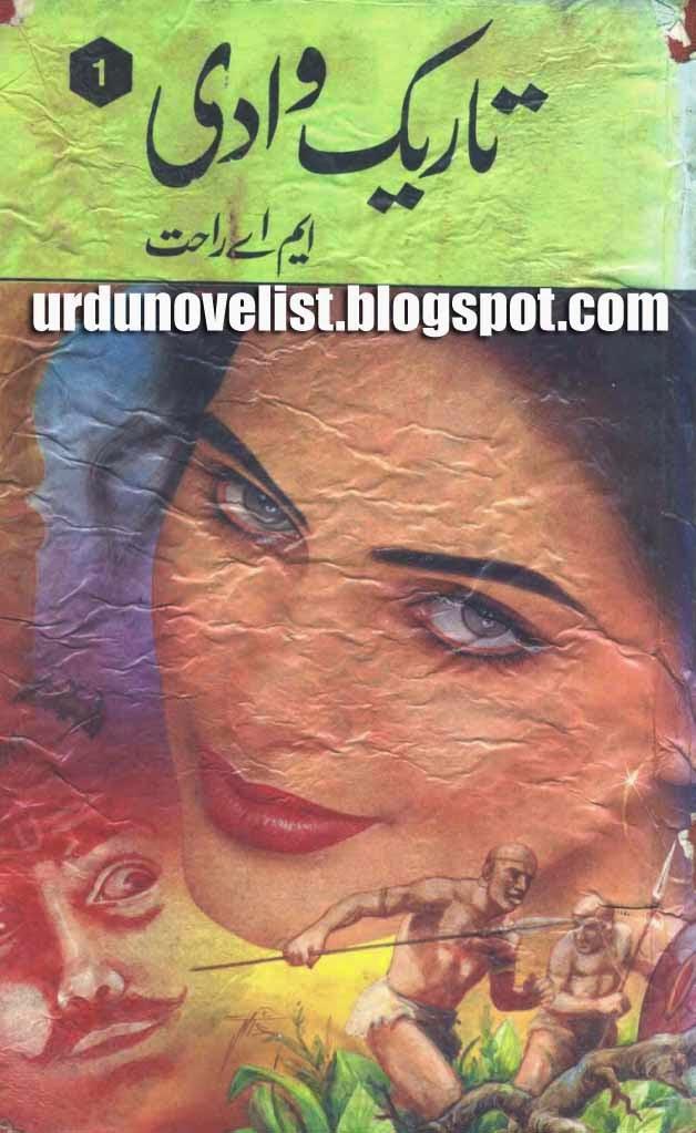 Tareek Wadi By M A Rahat Part 1+2