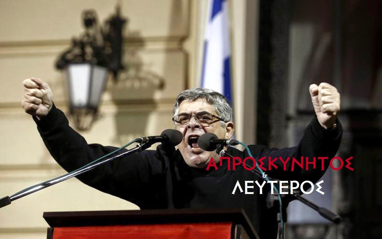 Ν. Γ. Μιχαλολιάκος: Υπάρχουν Έλληνες που αντιστέκονται και δεν δέχονται την εθνική ντροπή!