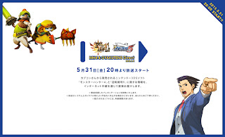 nintendo direct mh4 aa5 japan Japan   New Nintendo Direct Announced For May 31st