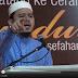 Ustaz Fathul Bari - Kecelaruan Perjuangan PAS. UMNO Perlu Muhasabah
