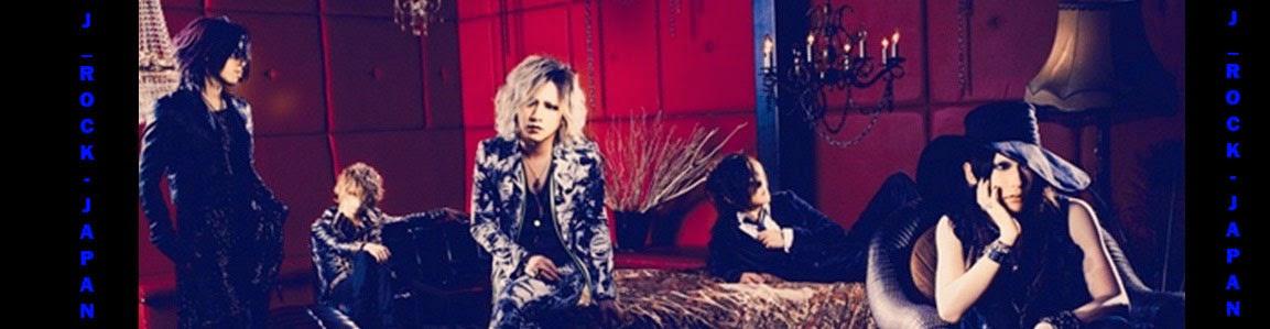 J-ROCK-JAPAN