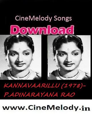 KANNAVAARILLU Telugu Mp3 Songs Free  Download  1978