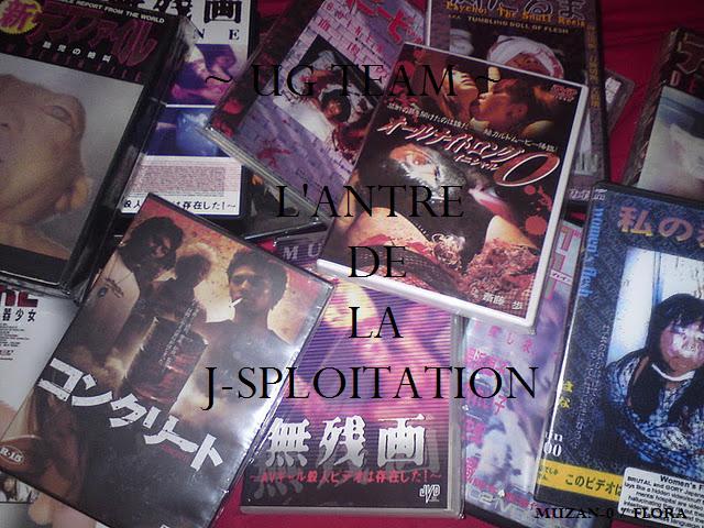 L'Antre De la J-Sploitation