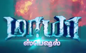 Watch Maya Special Show 27th September 2015 Sun Tv 27-09-2015 Full Program Show Youtube HD Watch Online Free Download,
