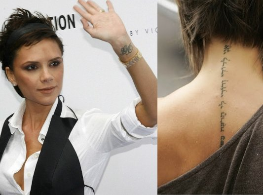 Sekarat Tattoo: female celebrity tattoos