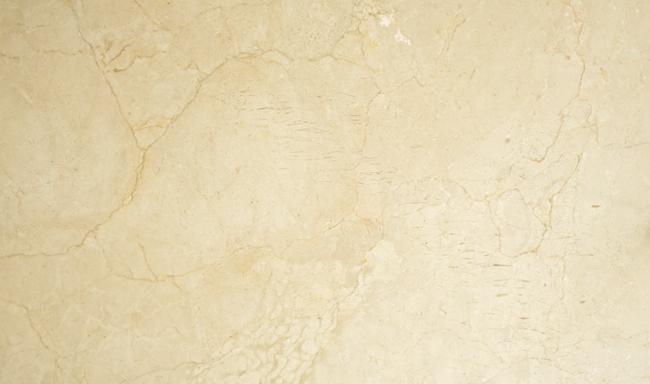 Cocinas integrales j v piedras granitos marmol cuarzos for Marmol color naranja