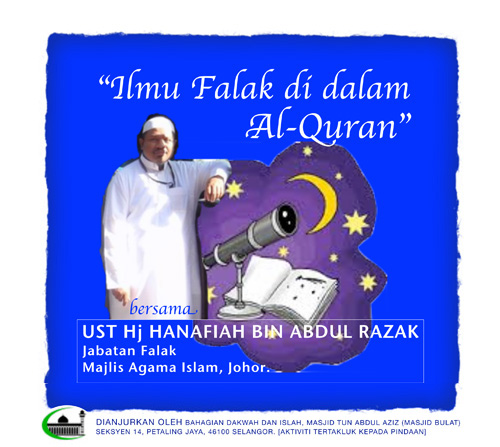 Ustaz Hanafiah Abdul Razak www.mymaktabaty.com