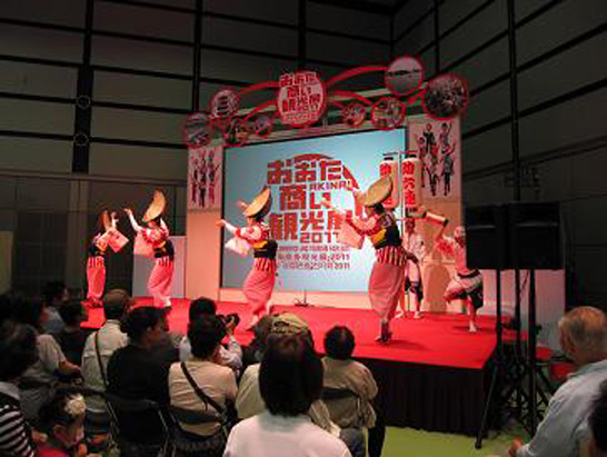 おおた商い(AKINAI)観光展 | 大田区産業プラザPiO