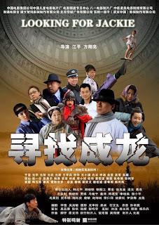 Ver: Jackie Chan: Maestro en Kung Fu (Xun zhao Cheng Long) 2009