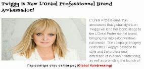 Twiggy is New L'Oréal Professionnel Brand Ambassador!