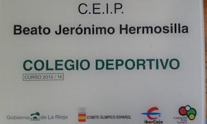DISTINCIÓN COLEGIO DEPORTIVO