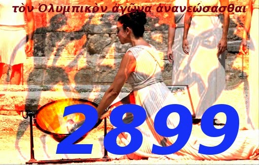 ΕΤΟΣ 2899. Η ΠΑΤΡΙΑ ΧΡΟΝΟΛΟΓΗΣΗ