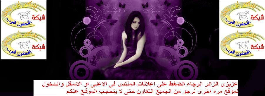 رافت عثمان