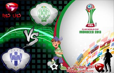 http://3.bp.blogspot.com/-Gc4Q7T0YAL0/UqsRoyjVGbI/AAAAAAAAkkU/c1u0oJ4B33k/s1600/Raja+Casablanca+vs+Monterrey.png