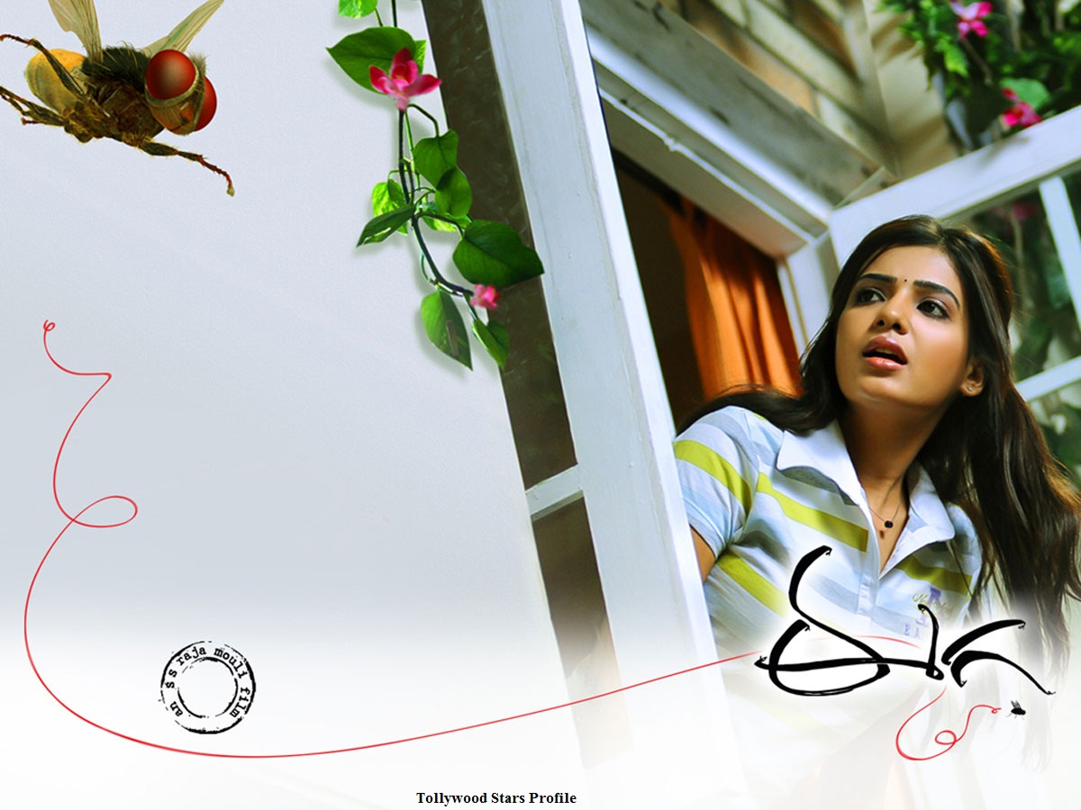 nani samantha in eega movie wallpapers - Nani Samantha in Eega Movie Wallpapers HD Wallpapers