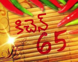 Panasa kaya masth masala in Kitchen 65 – 27th July