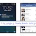 """الإعلان علي خاصية """" Nearby friends """" الجديدة في موقع فيس بوك"""