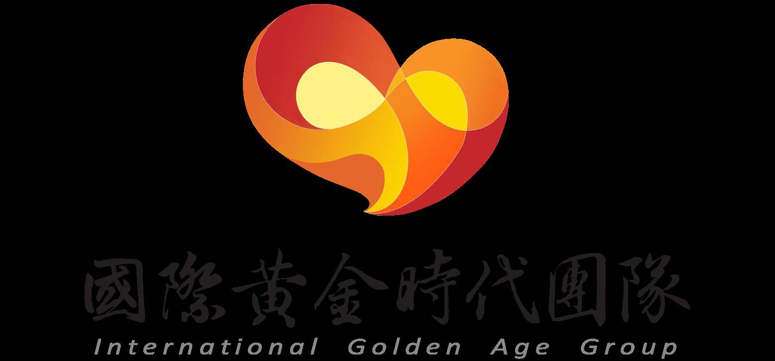 國際黃金時代團隊