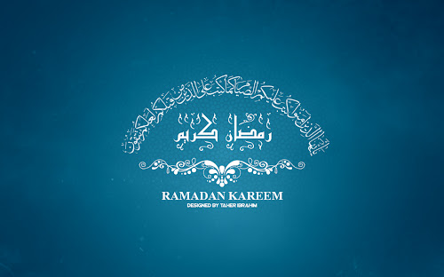 Wallpaper Indah Ramadhan