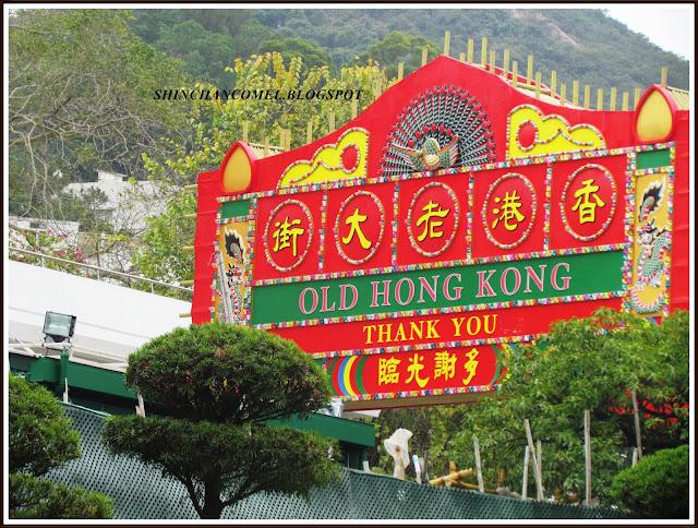 gambar ocean park hong kong tiket disneyland tips mudah