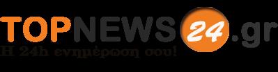 topnews24.gr