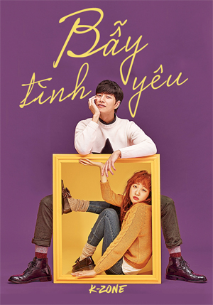 Cheese In The Trap 2016 poster