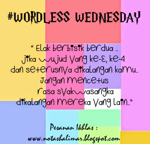 WORDLESS WEDNESDAY NS#4